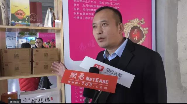 鉴真智能科技联合创始人总裁刘晟涛