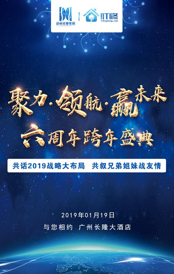 广州长隆国际会展中心