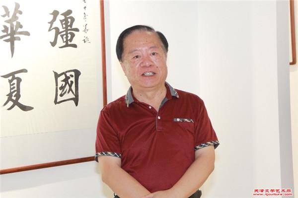 天津师范大学书画院名誉院长书法家王润昌致辞.jpg