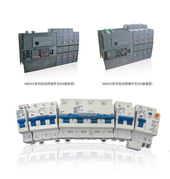 上海人民电器厂